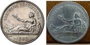 1 peseta 1869 reverso girado. ¿Esto puede ser o me han tangado? Comparacion_2