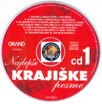 2016 Najlepse Krajiske Pesme 2016 - Box CD 1 Najlepse_Krajiske_Pesme_2016_CD_1