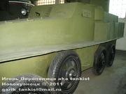 Советский плавающий бронеавтомобиль ПБ-4,  Танковый музей, Кубинка 4_022