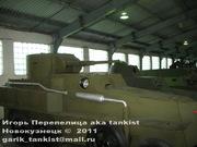 Советский плавающий бронеавтомобиль ПБ-4,  Танковый музей, Кубинка 4_014