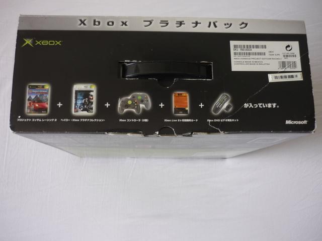 [VDS] [ECH]  XBOX et  XBOX 360 / PS3 / PS2 / PS1 P1050337