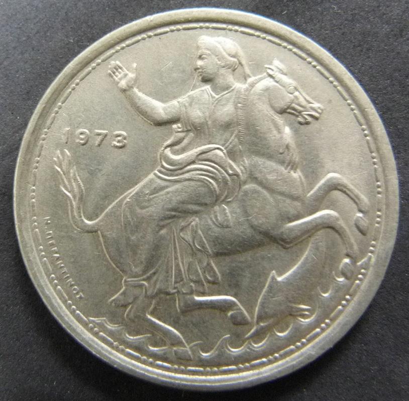 20 Dracmas 1960 Grecia GRE_20_Dracmas_1973_Reino_rev