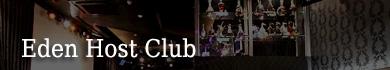 Eden Host Club