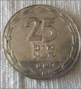 25 mils 5709/1949 ISRAEL Image