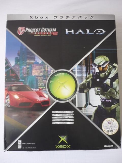 [VDS] [ECH]  XBOX et  XBOX 360 / PS3 / PS2 / PS1 - Page 4 P1050336