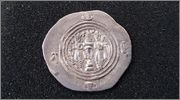 Dracma de Cosroes II, ceca BBA (corte itinerante). 590-628 d.C R204_2
