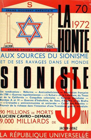 Dollar Américain symbole Maçonnique Sioniste ( Achkénazim) 2016_05_15_152500