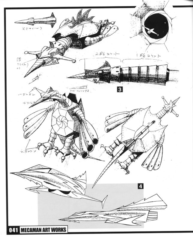 Mitsuki Nakamura Sketches (Gatchaman A.K.A. Battle of the Planets) 05