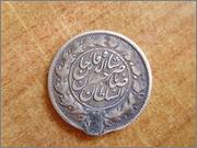 1000 Dinares. Irán (entonces Persia) (1880-81) P1340297