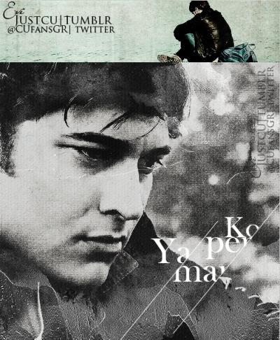 Cagatay ulusoy/ ჩაათაი ულუსოი #2 - Page 20 Tumblr_mvn2y8d_YL71sw7dbvo1_400