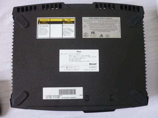 [VDS] [ECH]  XBOX et  XBOX 360 / PS3 / PS2 / PS1 P1050353