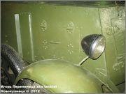 Советский средний бронеавтомобиль БА-3, Танковый музей, Кубинка 6_015