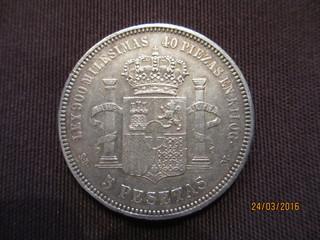 5 pesetas Amadeo I 1871 (*71) variante base columna corta 5_pesetas_Amadeo_I_1871_3_20