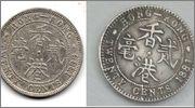 20 centimos de plata 1881 Reina Victoria Hong Kong  Comp_rev