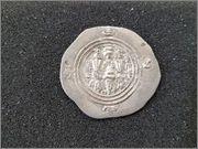 Dracma de Cosroes II, ceca BBA (corte itinerante). 590-628 d.C R205
