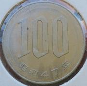 100 Yen Japan 1972 100_Yen_Japon_1972_2