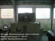 Советский плавающий бронеавтомобиль ПБ-4,  Танковый музей, Кубинка 4_009