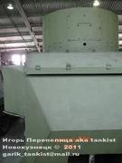 Советский плавающий бронеавтомобиль ПБ-4,  Танковый музей, Кубинка 4_029