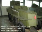 Советский плавающий бронеавтомобиль ПБ-4,  Танковый музей, Кубинка 4_001