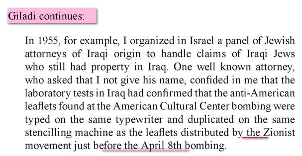 Re: Juifs d'Iraq :Complot des sionistes  LES FAUX DRAPEAUX Image