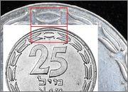 25 mils 5709/1949 ISRAEL I_SRAEL