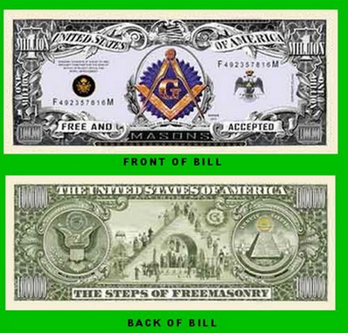 Dollar Américain symbole Maçonnique Sioniste ( Achkénazim) 500