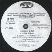 Srecko Susic - Diskografija Srecko_Susic_1993_1_s_B