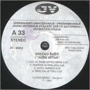 Srecko Susic - Diskografija Srecko_Susic_1993_1_s_A