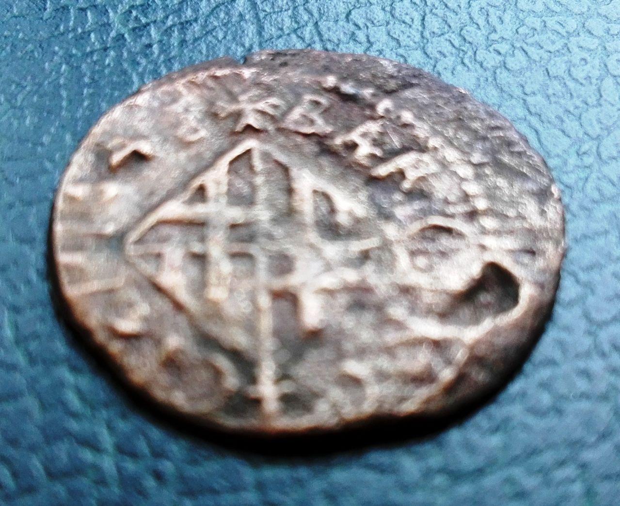 Ardite 1648, Barcelona, Luis XIV Ardite_1648_luis_XIV_4