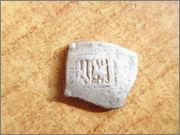 Moneda a identificar. P1320987