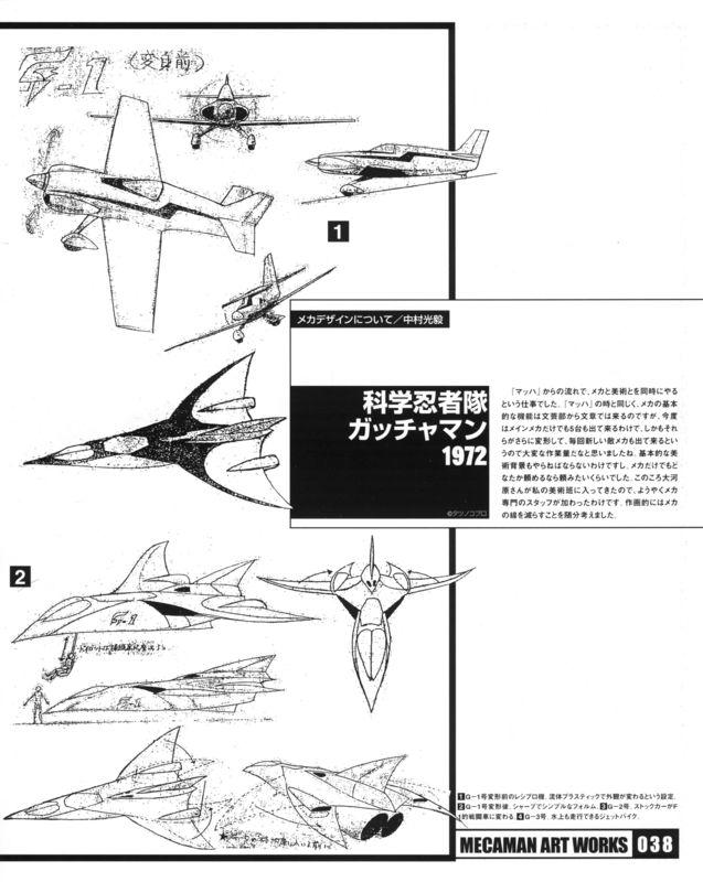 Mitsuki Nakamura Sketches (Gatchaman A.K.A. Battle of the Planets) 02