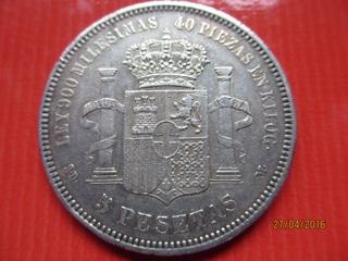 5 pesetas Amadeo I 1871 (*71) variante base columna corta 5_pesetas_Amadeo_I_1871_3