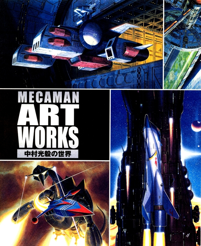 Mitsuki Nakamura Sketches (Gatchaman A.K.A. Battle of the Planets) 00