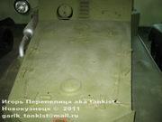 Советский плавающий бронеавтомобиль ПБ-4,  Танковый музей, Кубинка 4_008