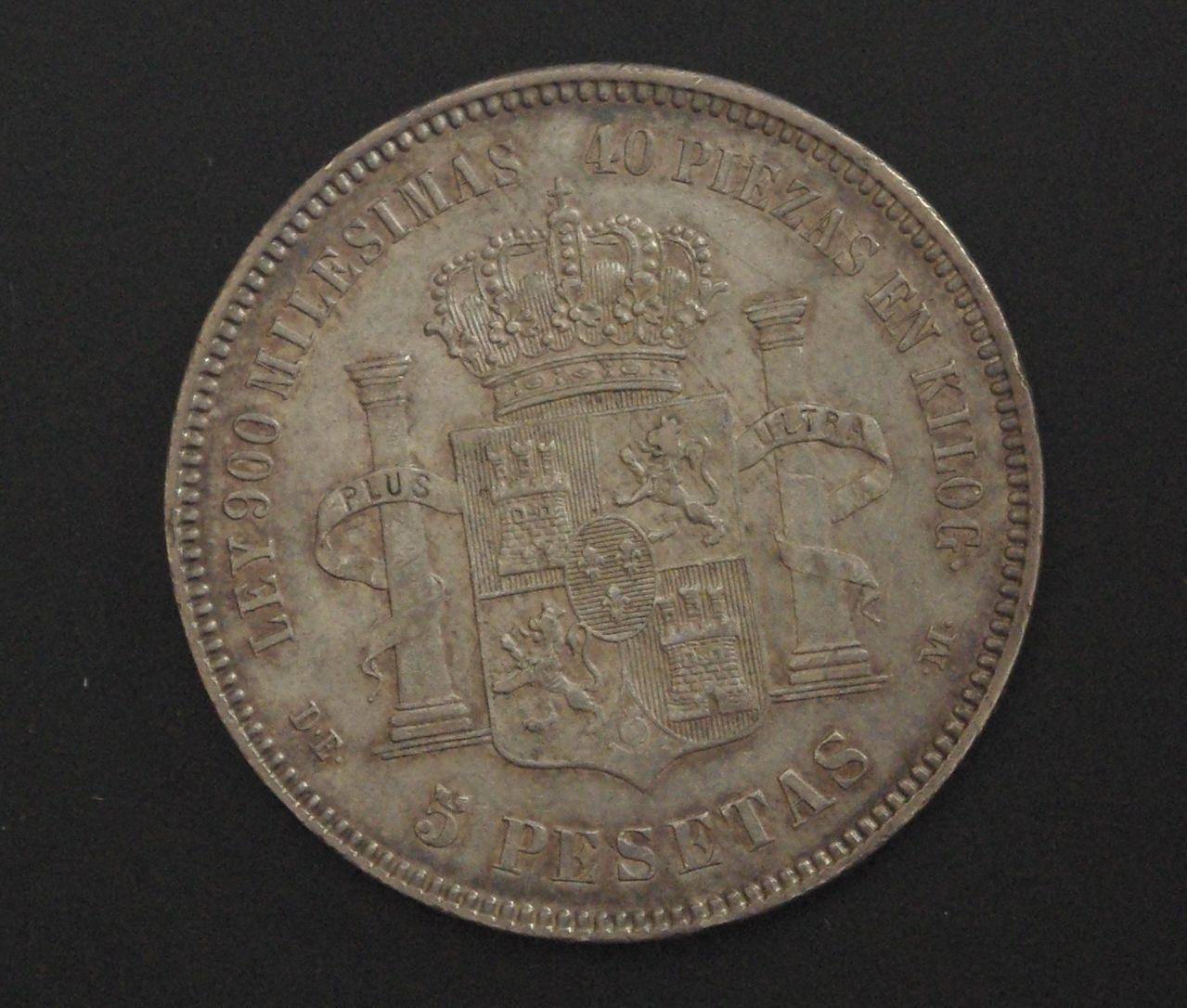 5 Pesetas 1875 Alfonso XII Pátina IMGP3290