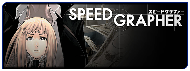 Speed Grapher - Επεισόδιο 1 Speed_Grapher_-_Portal