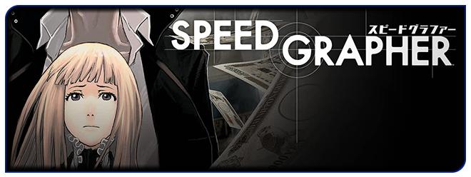 Speed Grapher - Επεισόδιο 4 Speed_Grapher_-_Portal