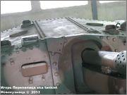 """Венгерская 105 мм САУ 40/43М """"Zrinyi"""" II, Танковый музей, Кубинка  060"""
