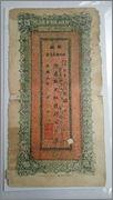 400 cash chinos 1920 IMG_20160609_160135