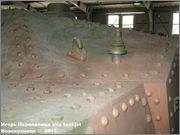"""Венгерская 105 мм САУ 40/43М """"Zrinyi"""" II, Танковый музей, Кубинка  081"""