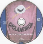 Starogradski biseri - Kolekcija Starogradski_biseri_1_No_u_Skadarliji_-_2001_-_cd