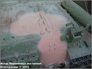 """Венгерская 105 мм САУ 40/43М """"Zrinyi"""" II, Танковый музей, Кубинка  033"""