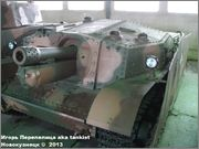 """Венгерская 105 мм САУ 40/43М """"Zrinyi"""" II, Танковый музей, Кубинка  049"""
