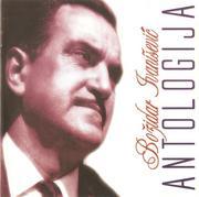 Bozidar Ivanisevic 2002 - Antologija Omot_1