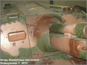 """Венгерская 105 мм САУ 40/43М """"Zrinyi"""" II, Танковый музей, Кубинка  061"""