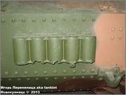 """Венгерская 105 мм САУ 40/43М """"Zrinyi"""" II, Танковый музей, Кубинка  074"""