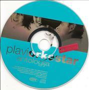 Plavi Orkestar - Diskografija Image