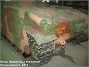 """Венгерская 105 мм САУ 40/43М """"Zrinyi"""" II, Танковый музей, Кубинка  083"""