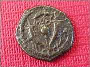 Prutah de la dinastía Asmonea/Macabea. R252