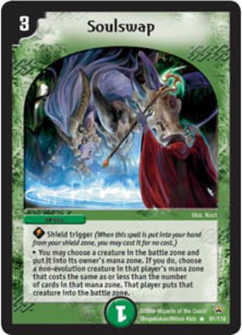 Nerfed(Modified) Cards! Soulswap